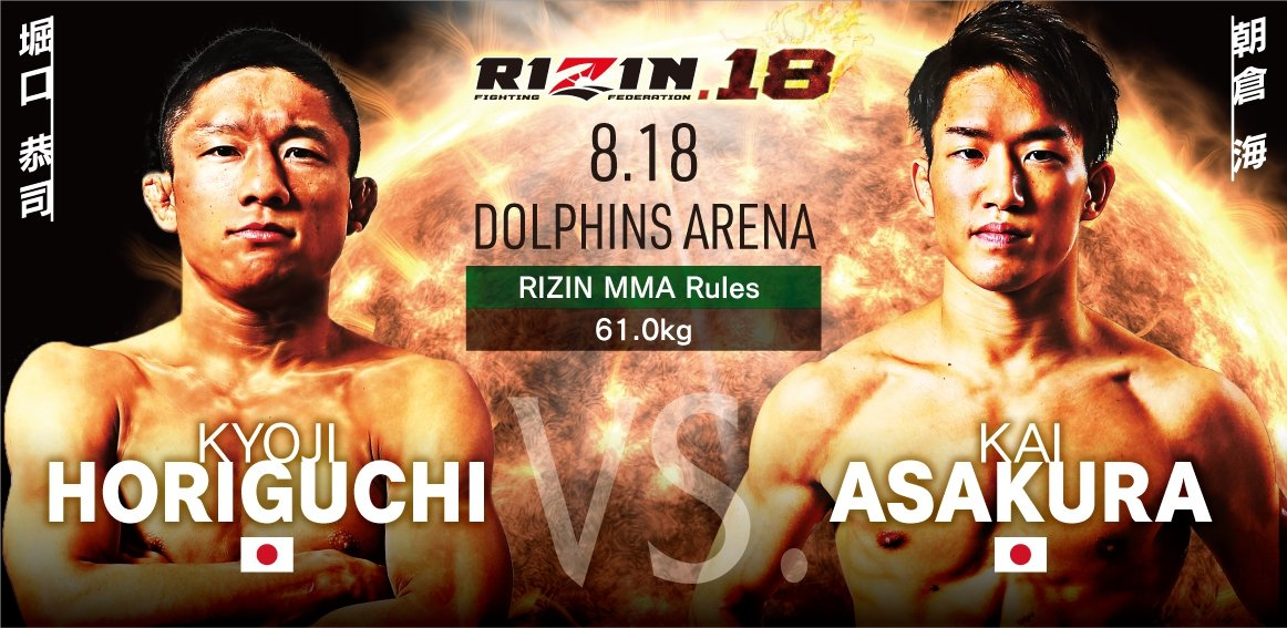 Rizin 18 - Nagoya - August 18 (OFFICIAL DISCUSSION) D-7UzyBUwAAMnjb