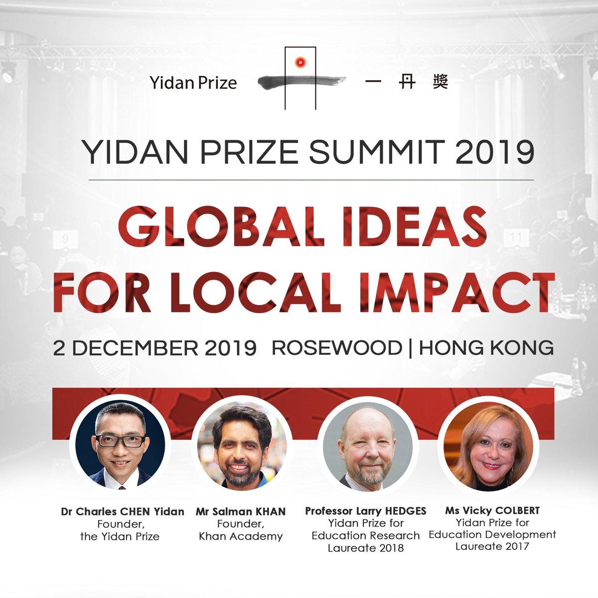 Yidan Prize (@TheYidanPrize)   Twitter