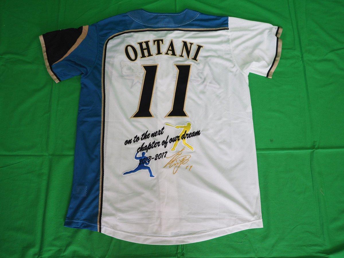 huge discount 58531 8148c Japan Baseball Jersey (@baseball_shirt)   Twitter