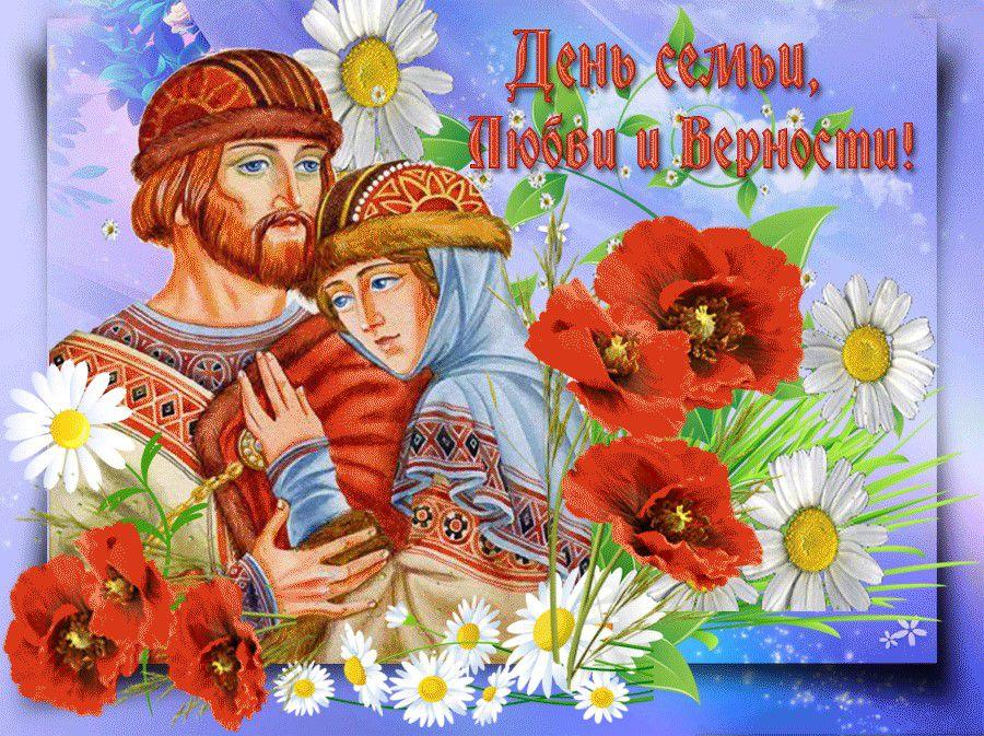открытки праздники сегодня в россии самой правильной