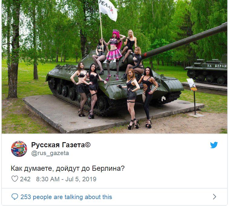 """Трансляция """"Россия-24"""" в Украине запрещена, а анонс телемоста с агрессором является основанием для лишения NewsOne лицензии, - юристы - Цензор.НЕТ 4048"""