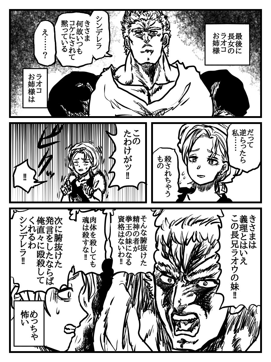 ユミノさんの投稿画像