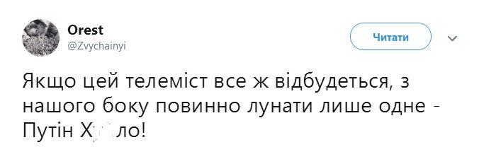 Нацрада з ТБ має право оштрафувати або позбавити ліцензії NewsOne через телеміст з РФ, - Кириленко - Цензор.НЕТ 7196