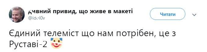Нацрада з ТБ має право оштрафувати або позбавити ліцензії NewsOne через телеміст з РФ, - Кириленко - Цензор.НЕТ 3855