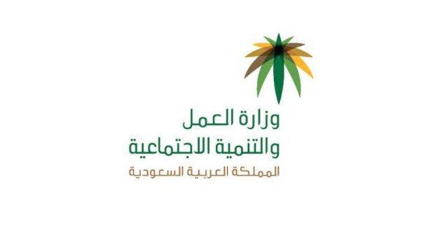 4ce7c2e2f Twitter Trends in Jeddah, Saudi Arabia - Trendsmap