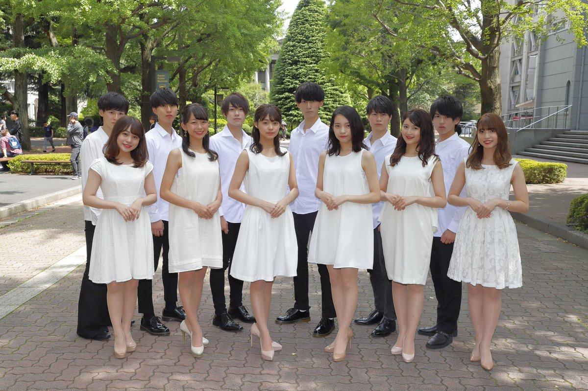 青山 学院 ミスコン 2019