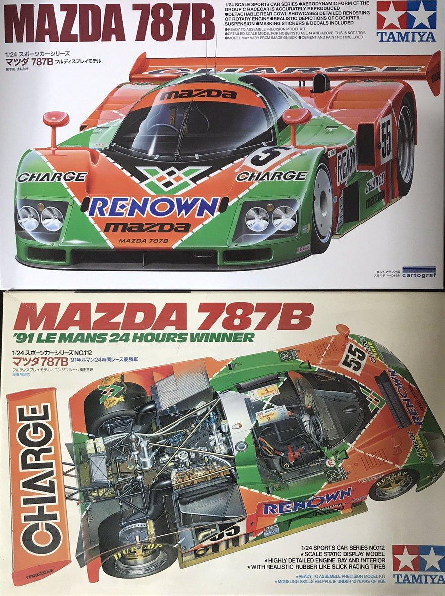 タミヤ 1/24 スポーツカーシリーズ No.352 マツダ 787B プラモデル 24352に関する画像3