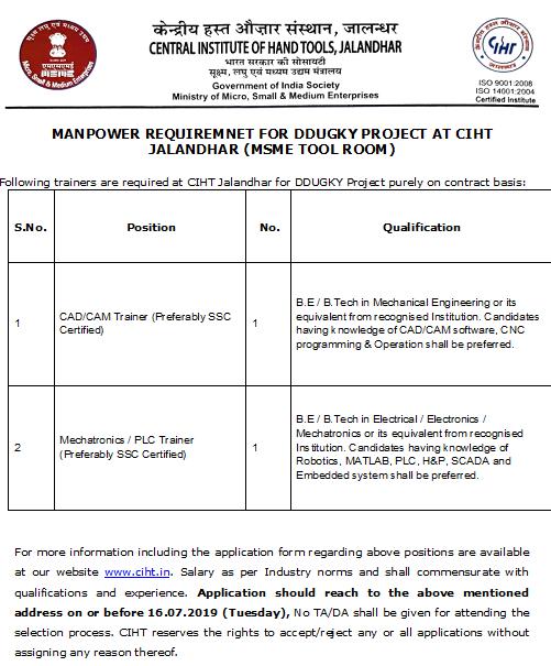 #MYMSME openings for DDU-GKY project at CIHT Jalandhar https://t.co/AHPKJ840dX