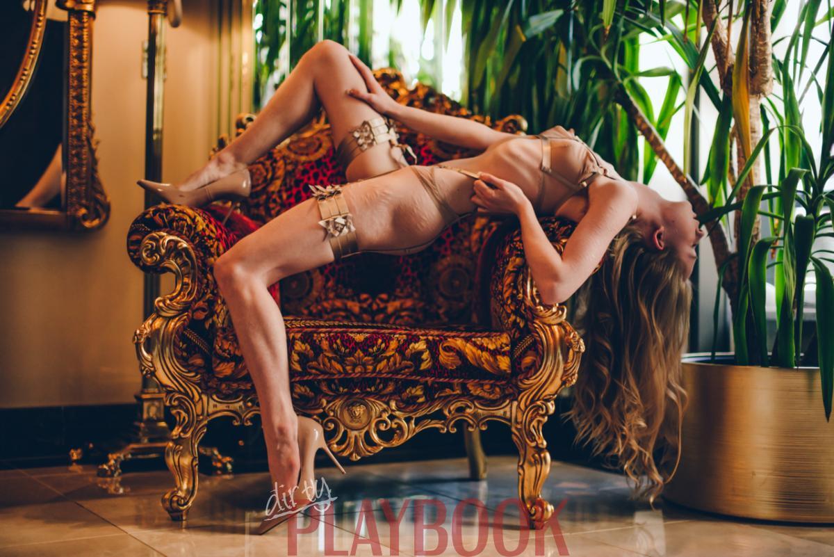 most-erotic-sexy-gift-amazon