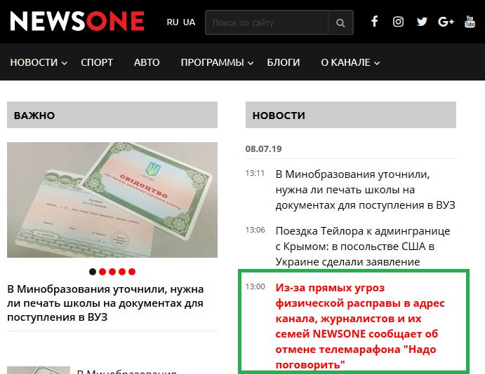 Телеміст з РФ - це дешевий, але небезпечний піархід перед виборами, - Зеленський - Цензор.НЕТ 4409