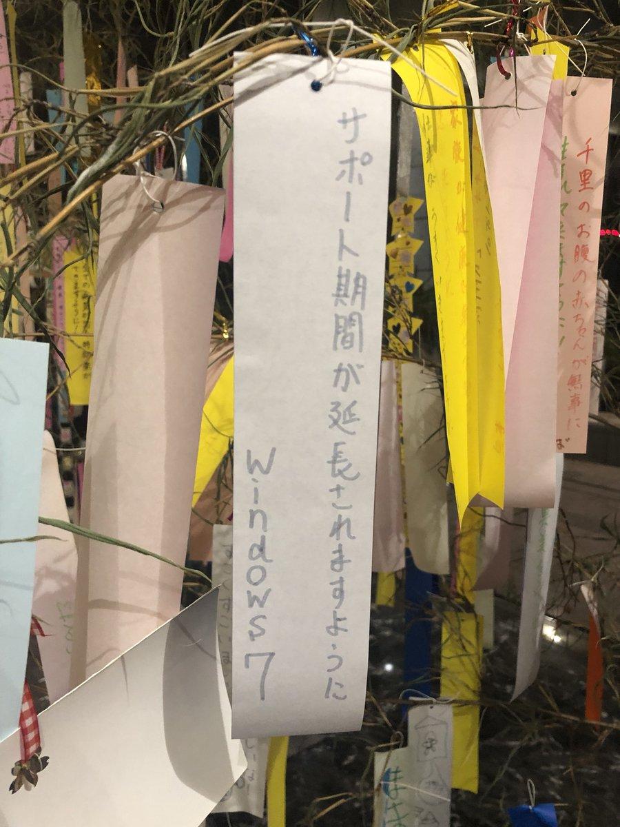 やしろあずき@3日目 西A-26aさんの投稿画像