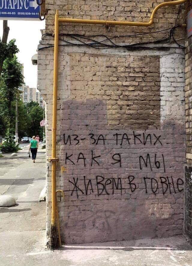 """NewsOne пов'язаний із іще одним російським банком - """"Відродження"""", - джерело - Цензор.НЕТ 25"""