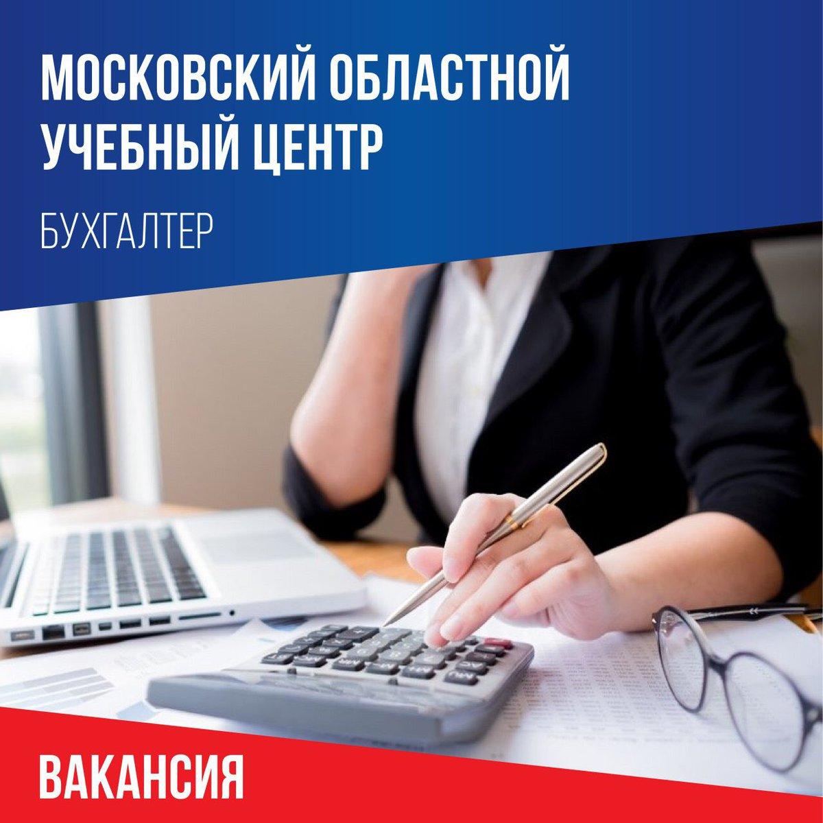 вакансия бухгалтер на ип