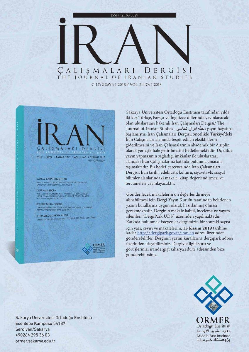 Ιράν ιστοσελίδες dating παράδειγμα χρονολόγηση προφίλ ιστότοπου