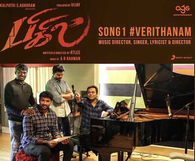 #Verithanam for all the super Verithanam ana fans 🎶🎵Coming soon #ThalapathySingsForBigil