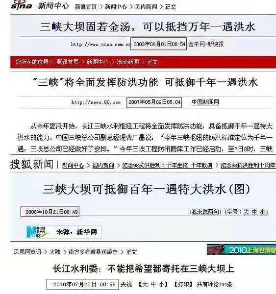 張德江警告:兩年內深圳發展超越香港的圖片搜尋結果