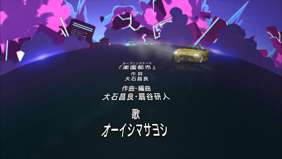 コップクラフト 1話 ところで終わ オーイシマサヨシ 猫