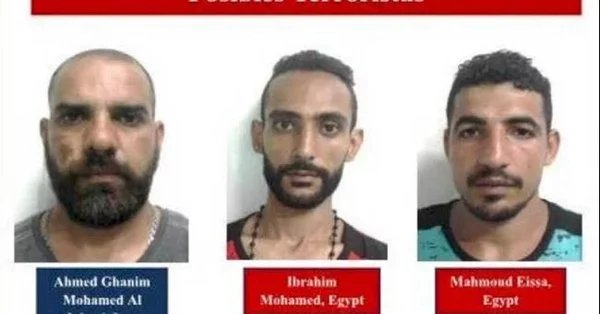 Image result for Four ISIS Terrorists from Iraq and Egypt Arrested in Nicaragua on Way to US Southern Border