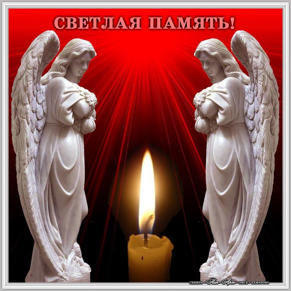 Открытки светлая память ангелочку