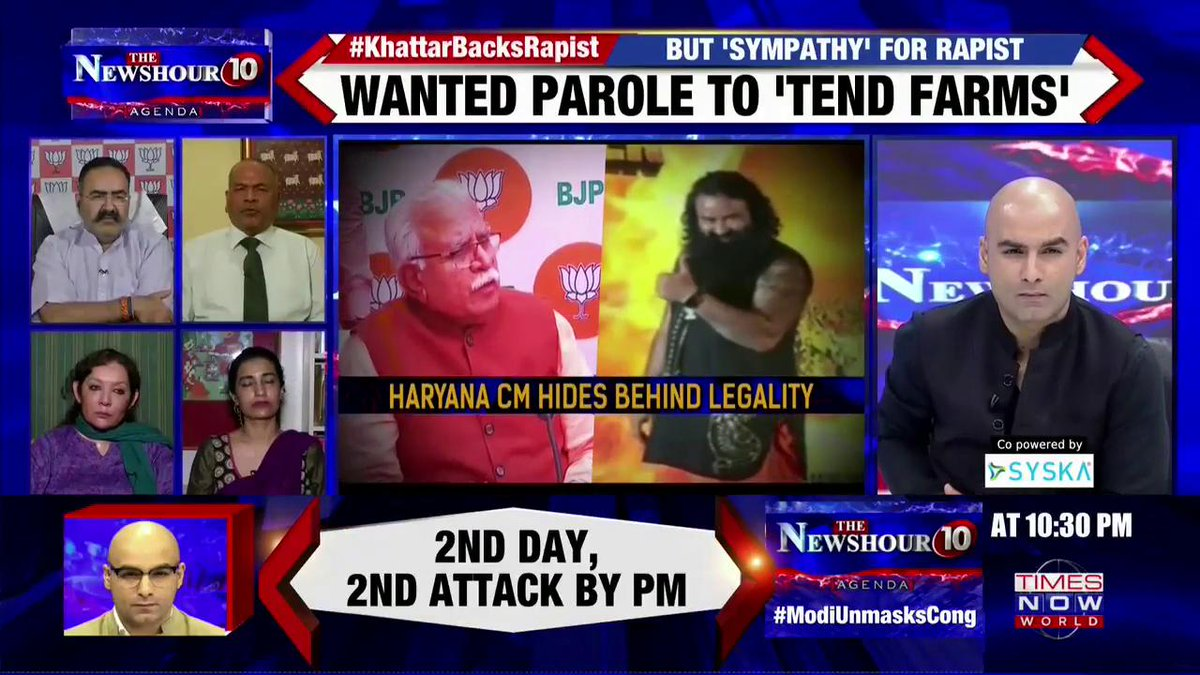 The very fact that Ram Rahim has fudged his application for parole, would make him absolutely not worthy of getting parole in all times to come: Vikram Singh, Former DGP UP, tells #AtharKhan on @thenewshour AGENDA.   #KhattarBacksRapist