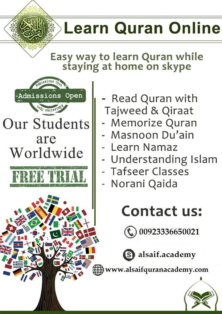 AL-Saif Quran Academy (@Quran__Academy) | Twitter