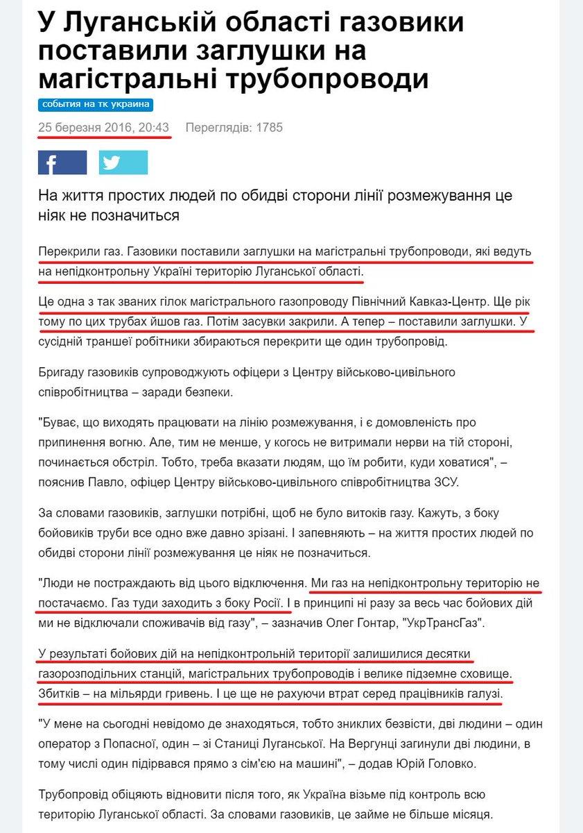 """""""Слуга народа"""" неправдиво называет участником АТО выдвинутого по мажоритарке коммуниста Сигачова - Цензор.НЕТ 6283"""