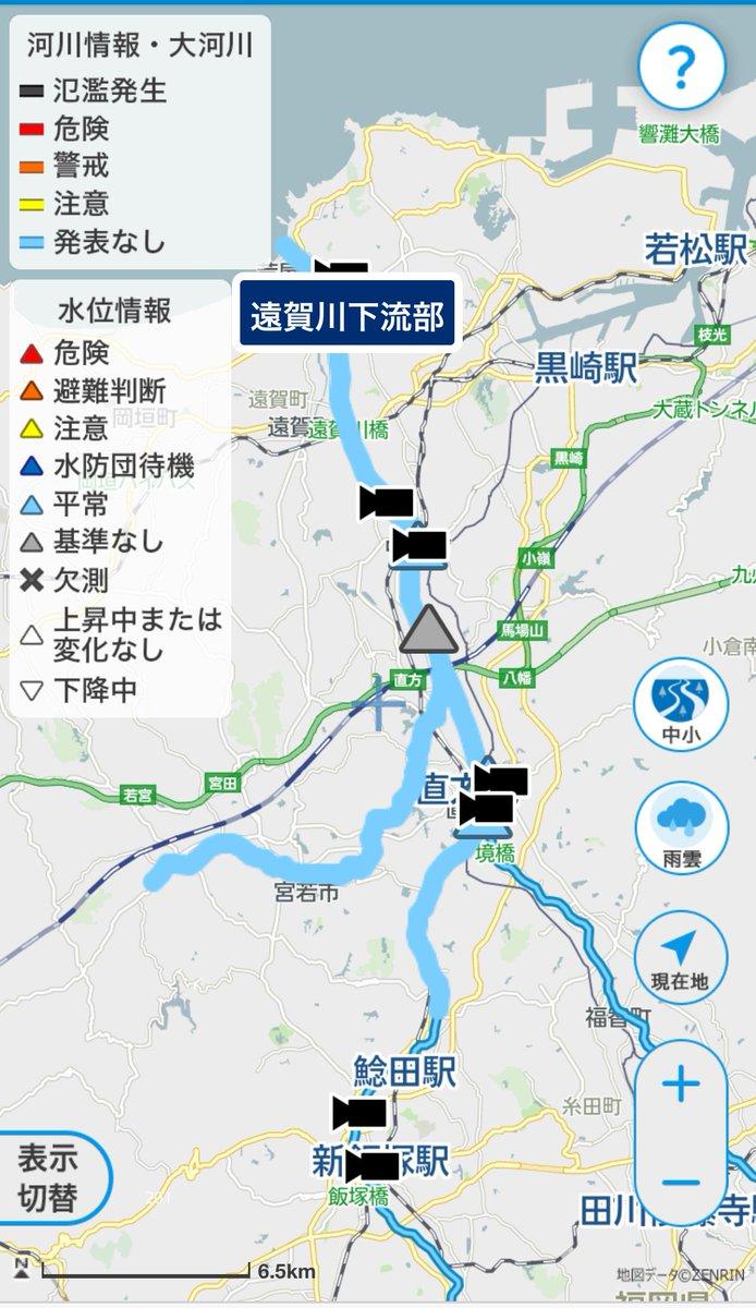 国土 交通 省 河川 カメラ