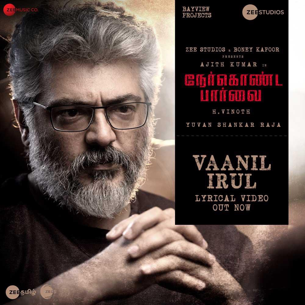 Make way for the beautiful melody, #VaanilIrul, the 1st song from @NerKondaPaarvai! Out Now https://t.co/P22VpYt9nx #NerKondaPaarvaiVaanilIrul @ZeeStudiosInt #AjithKumar #HVinoth @BoneyKapoor #BayViewProjects https://t.co/6kjIzHmDIE