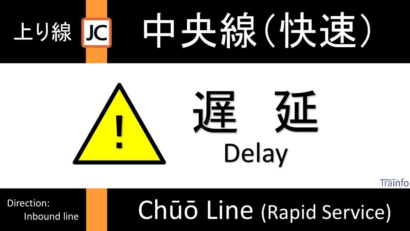 画像,【中央線(快速) 上り線 遅延情報】中央線快速電車は、11:32頃、国立駅付近での窓ガラス破損の影響で、立川〜東京の上り線の一部列車に10分以上の遅れと運転変更…
