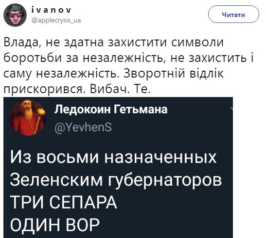 """Мы не имеем официальных сведений об украинцах, которых террористы """"ЛДНР"""" собираются вернуть, - СБУ - Цензор.НЕТ 9207"""