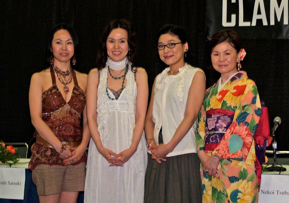 As quatro integrantes da CLAMP / Reprodução: Anime Expo 2006