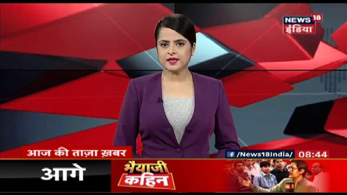 #NewsAlert-टीम इंडिया की नई जर्सी पर सियासत- बीजेपी का कांग्रेस पर निशाना, कांग्रेस ने दी सफाई