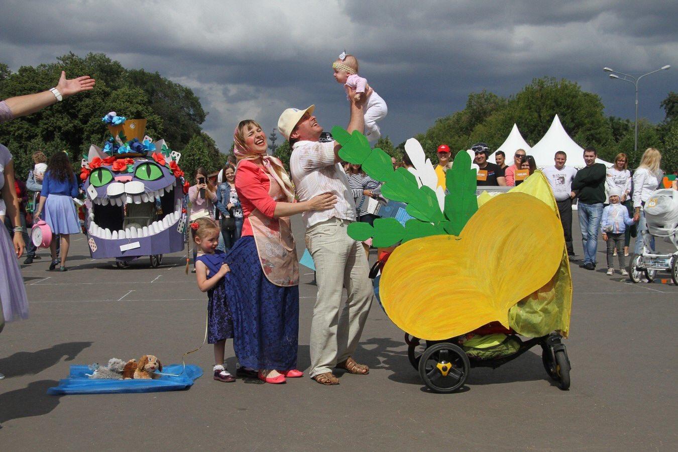 расширение вен конкурс колясок в ульяновске фото обязательном порядке