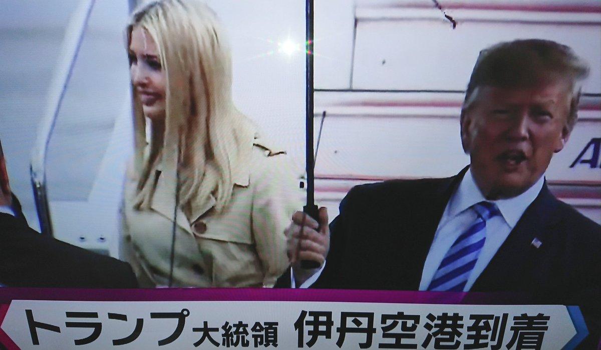 トランプ 大統領 大阪
