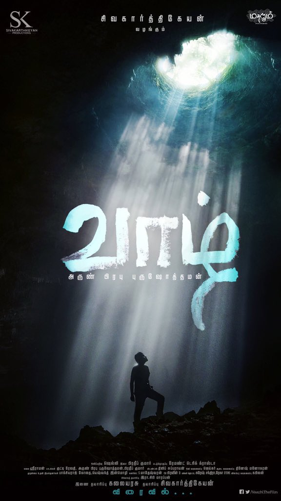 Waiting for another blockbuster.. amazing title n beautiful poster😍😍Vaazhthukkal for #Vaazhl.wishes @thambiprabu89  n crew for their next ❤️❤️.