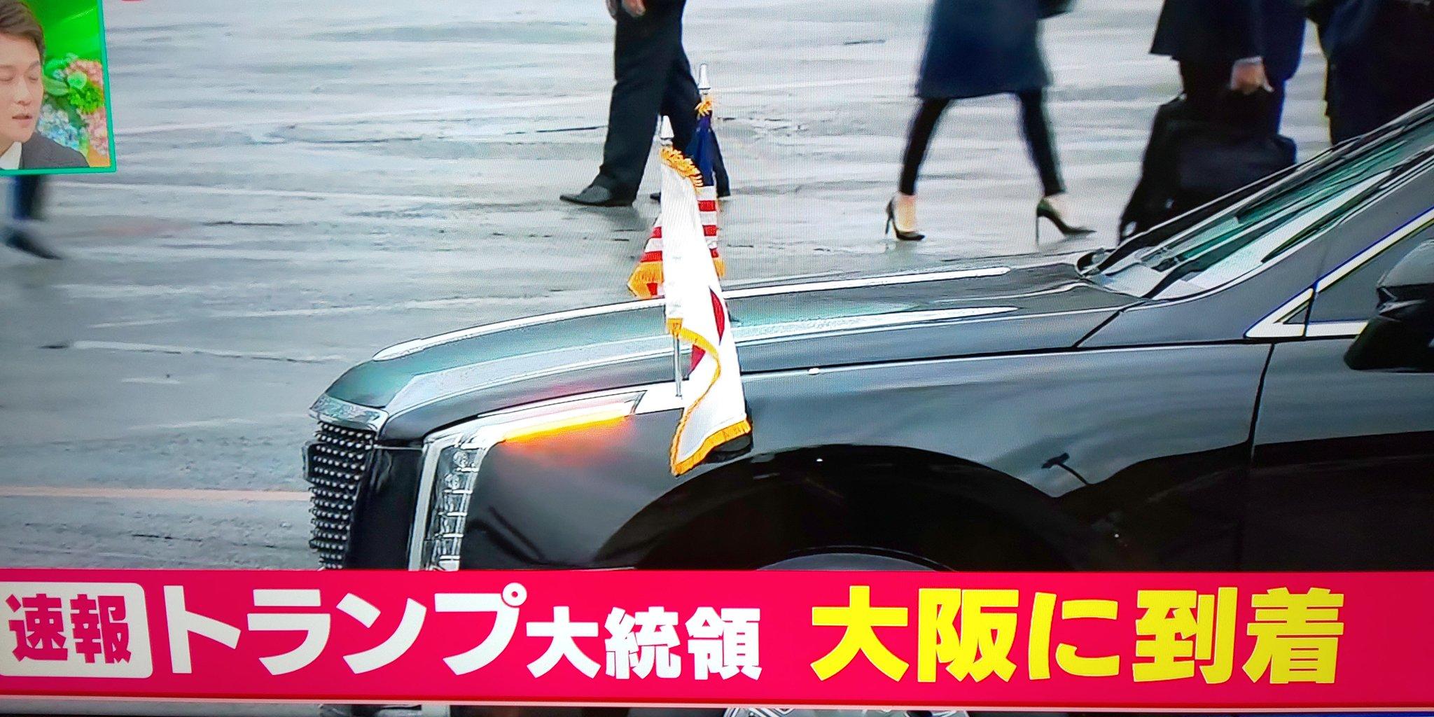 画像,#トランプ米大統領#伊丹空港#G20#ビースト#警視庁#大阪府警トランプ大統領、伊丹空港に到着✨この車🚗【ビースト】、ミサイル撃たれても大丈夫らしい。しかし、ビ…