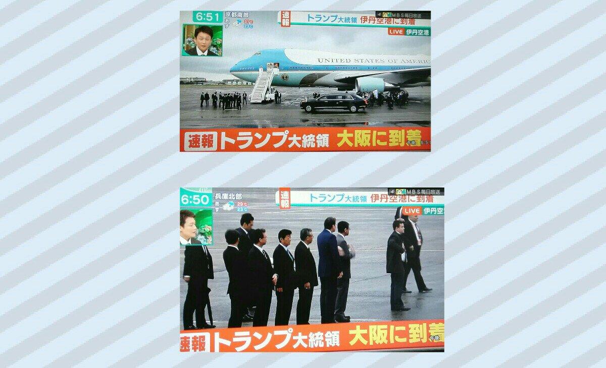 画像,伊丹空港にトランプ来た(*^^*)  #伊丹空港 #MBSミント  #トランプ大統領 https://t.co/XPAZS1gvmn…