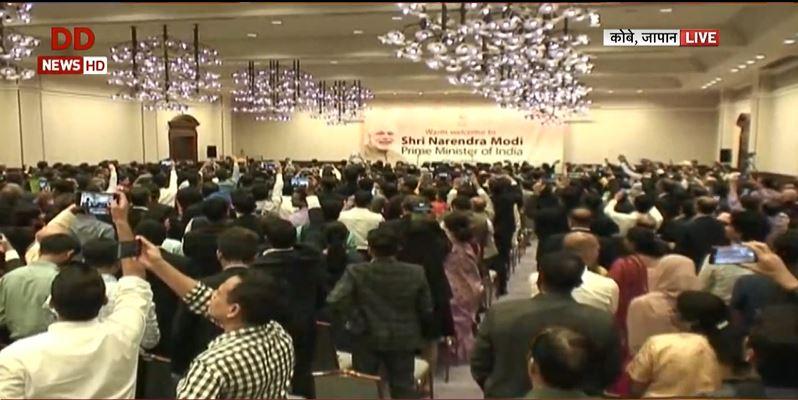 जापान: कोबे में भारतीय समुदाय को संबोधित करने पहुंचे प्रधानमंत्री नरेंद्र मोदी #G20osaka @IndianEmbTokyo    Live- https://youtu.be/suqPmschmoY