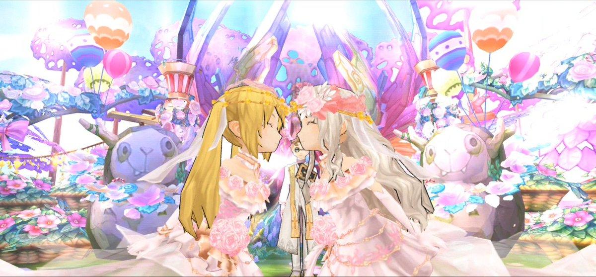 アッシュ テイル 結婚