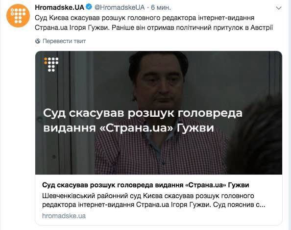 """Мы не имеем официальных сведений об украинцах, которых террористы """"ЛДНР"""" собираются вернуть, - СБУ - Цензор.НЕТ 8666"""