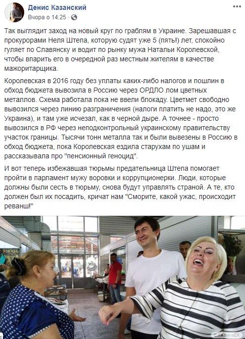Запитайте у Медведчука, чому питання обміну полоненими піднімається тільки перед виборами, - Зеленський - Цензор.НЕТ 4136