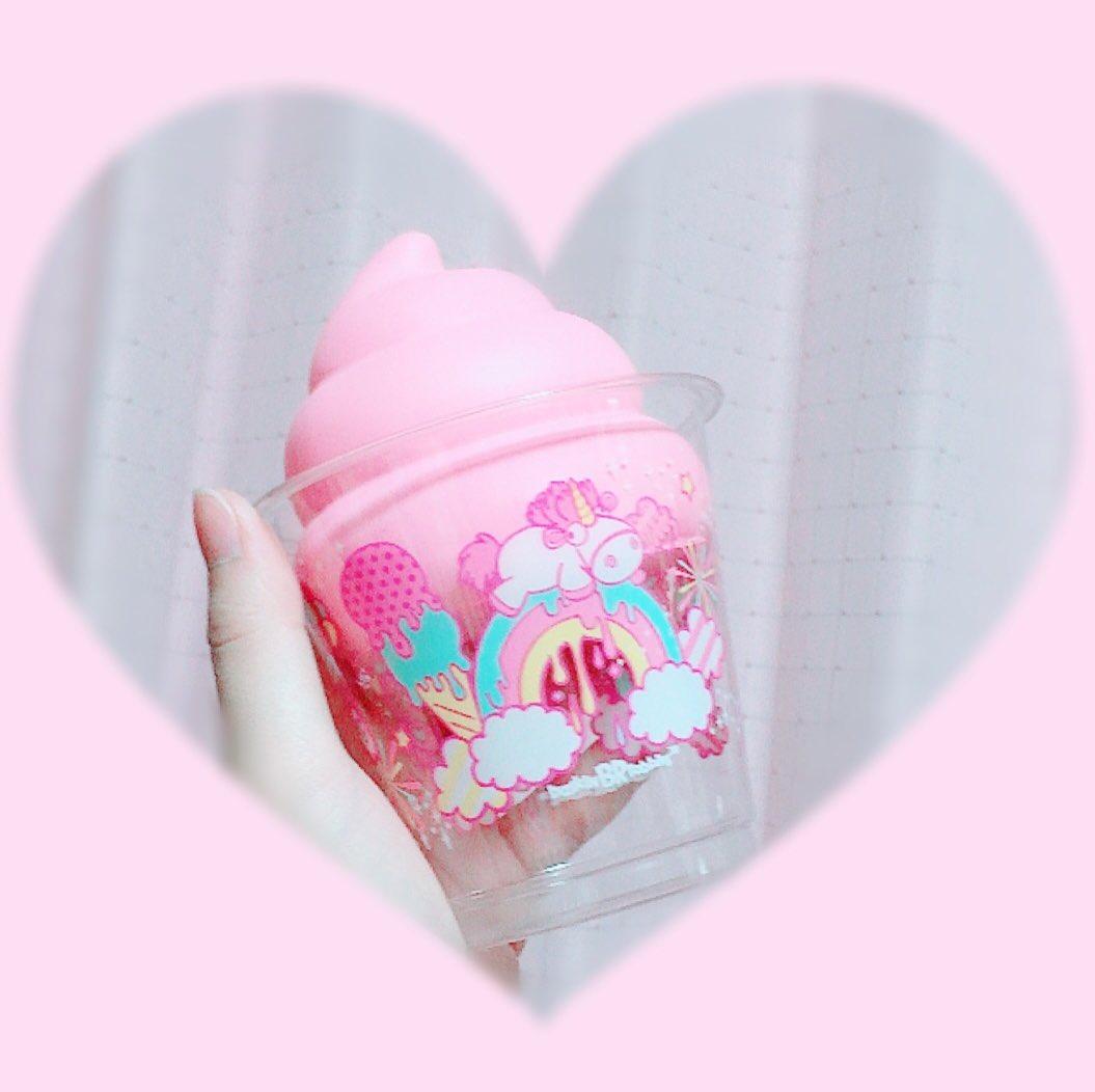 test ツイッターメディア - ほら可愛い しかもカスタードっぽい甘い香りが付いててますますアイス #うんち #ダイソー #アイス #ファンシー #ゆめかわいい https://t.co/wbNUNGlBBc
