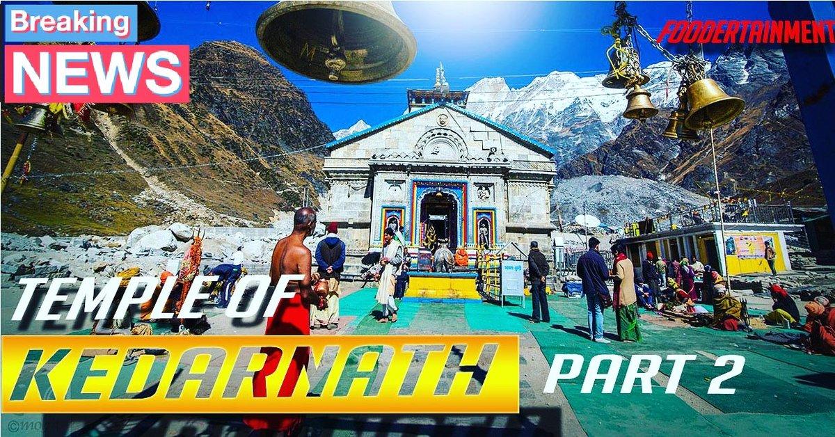 #foodertainment #Kedarnath #Uttarakhand #IncredibleIndia #India #LoveIsland #MakeEveryMomentCount #Bharat #BREAKING #VandeMataram #CWC19 #TeamIndia #RiseOfTheTigers #love #SHIVA Click to watch kedarnath video 👇🏻 https://m.youtube.com/watch?v=ppVpTfOL2fU…
