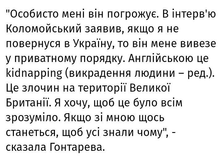 ЕСПЧ обязал Украину выплатить трем заявителям 512 тыс. евро компенсации за отмену их лицензий на азартные игры, - госуполномоченный АМКУ Загребельская - Цензор.НЕТ 1177