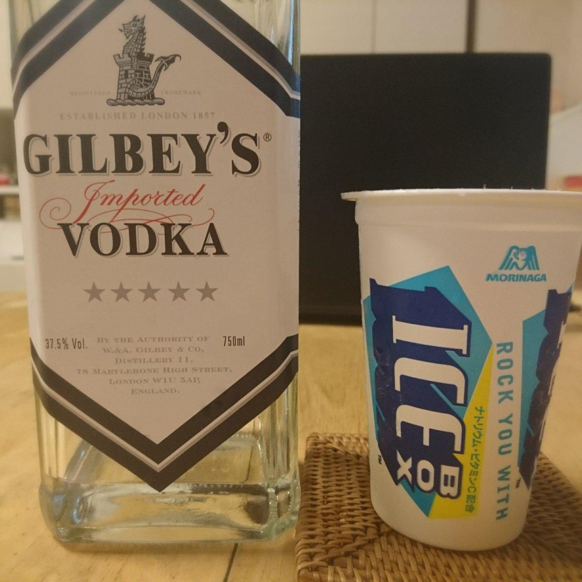 今夜はこれ👇 ウオッカ & ICE BOX✨✨  #ウォッカ #GILBEY'S  #ICEBOX #アルコール女子