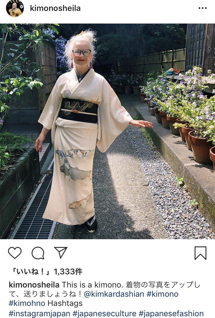 着物愛好家で大学教授のシーラ・クリフさんがInstagramで、kimonoと表記して着物写真をアップする事でキム・カーダシアンに抗議しようと呼びかけています。Instagramのアカウントをお持ちの方は是非。 #kimono