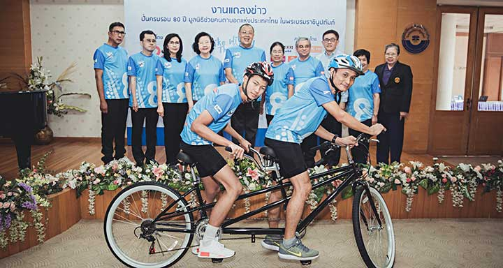 Thailand – #Cycling with the #Blind ttp://www.infoans.org/en/sections/news/item/8293-thailand-cycling-with-the-blind https://t.co/972EolQ6JP