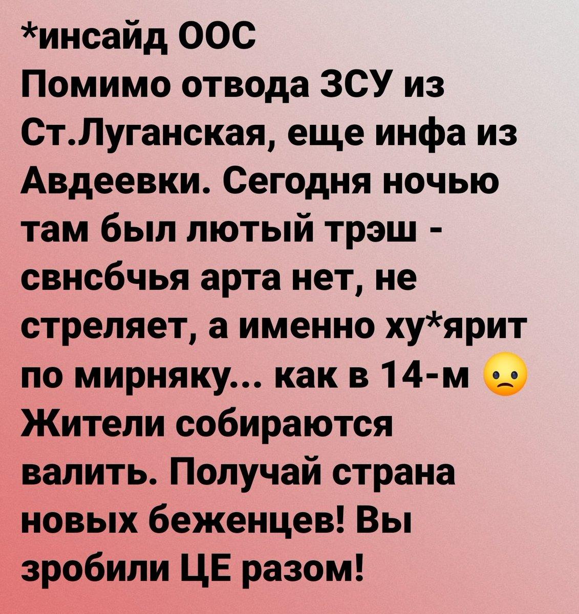 С начала суток 27 июня ранен один воин. Враг 18 раз нарушил перемирие, - штаб ООС - Цензор.НЕТ 8954