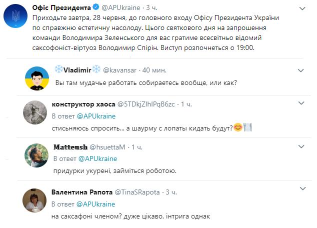 Зеленський призначив Батуру і Лобанову керівниками Дніпропетровської і Кіровоградської ОДА - Цензор.НЕТ 4243