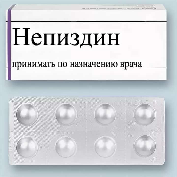 смешные картинки про лекарство акцию